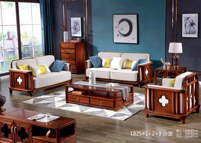1825#1+2+3沙发