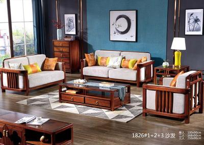 1826#1+2+3沙发