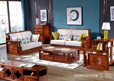 1823#1+2+3 沙发